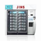 「JINS PC」が自動販売機で買える! 次世代自動型新店舗「JINS Self Shop」