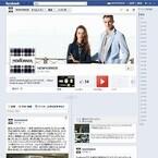 「NEWYORKER」FacebookページOPEN! トレンド・着こなし・アーカイブを配信