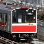 大阪市交通局「橋下市長の市政改革方針に基づき」駅売店など事業者を公募