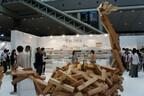 おもしろインテリアが満載! デザイン家具の見本市「インテリアライフスタイル」