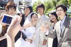 結婚式、ゲストが「本当にうれしい」心遣いとは?―ゼクシィ調査