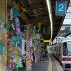神戸電鉄粟生線、活性化策の一環で子供たちの願いを込めた七夕飾りを設置