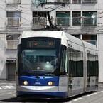 東京都交通局、岡山電気軌道など全国で「路面電車の日」記念イベント開催!