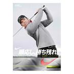 ナイキゴルフ秋冬モデル「タイガー・ウッズ コレクション」含む4ライン展開