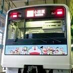 「ドラえもん電車」が復活だ! 「小田急 F-Train II」いよいよ本日デビュー