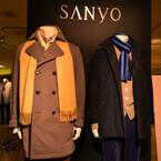 三陽商会3ブランドの秋冬新作、吸湿発熱機能を持ったライナー付きコートも