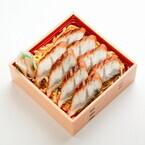 スシロー、土用丑の日限定の「うなちらし」一人前550円で販売