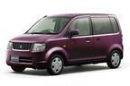 三菱、「eKワゴン」など軽乗用車4車種と「ミニキャプ」シリーズを一部改良