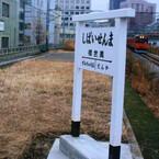 JR東日本、旧万世橋駅遺構を整備 - ホームに展望カフェ、高架下に商業施設