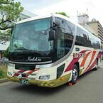 近鉄バス&九州産交バス「あそ☆くま号」期間限定で京都・大阪~熊本間運行