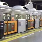東急電鉄、目黒線・大井町線に続き東横線中目黒駅にもホームドア設置