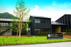 岐阜県長良川の鵜飼(うかい)ワールドを体験できる「長良川うかいミュージアム」誕生
