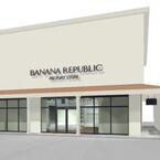 バナナ リパブリック、那須ガーデンアウトレットで大人の最新スタイル提供