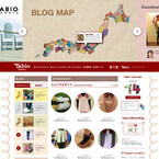 タビオ、ブログ・コーディネート・ストアを集約した「Tabio PORTAL」OPEN!