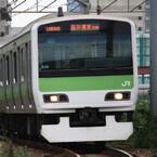 鉄道トリビア (161) 山手線&大阪環状線「内回り・外回り」よりわかりやすい呼び方はある?