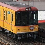 鉄道トリビア (163) 銀座線にも相互乗り入れ計画があった