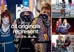 アディダス オリジナルス最新フィルム公開、2NE1初来日公演チケット当たる