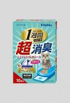 超消臭で1週間交換不要! 猫用システムトイレシート発売 - エリエール