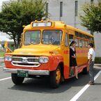 大井川鐵道、ボンネットバスで懐かしの風景巡る日帰りツアーを10月も実施