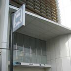 東京メトロ中野坂上駅、荻窪寄りに新しい出入口&コンコースが8/11オープン