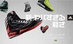 adidas史上最軽量269gのバスケットシューズ「adizero crazylight 2」登場!