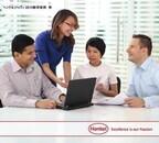 ヘンケルジャパン、Facebook上に採用窓口を開設。2013年新卒採用を追加募集