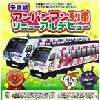 JR四国、予讃線を走るアンパンマン列車全11両のデザインをリニューアル