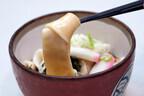 これは太い!愛知の名古屋名物「きしめん」の極太麺をすすってきた!