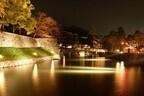 滋賀県彦根市で彦根城ライトアップ「ひこね夢灯路」開催