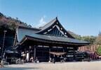 岡山県最上稲荷の最上尊年次祭。パワースポット八畳岩へのガイドツアーも。