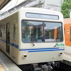 叡山電鉄&嵐電で秋の古都を巡る! 婚活列車イベント「鉄コン」京都で初開催