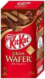 チョコレートでコーティングされていない「キットカット」新発売-ネスレ