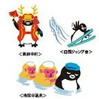 長野新幹線開業15周年記念で「Suicaペンギン」ラッピング新幹線が登場!