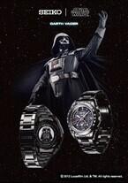 『スター・ウォーズ』コラボ6モデルを5,000本限定発売 - セイコーウオッチ