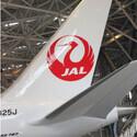 JAL再上場へ - 経営破たんからのサービス改革を振り返る~機材・設備編~