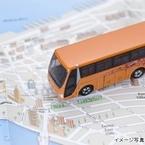 新潟県の越後交通、夜行高速バス上越~池袋線&新潟~池袋線が新宿駅西口へ