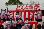 香川県でグルメ、動物園、コンサートなどバラエティーあふれるイベント大集合