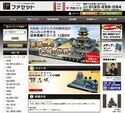 古図面を正確に模型化した「ペーパークラフト日本名城シリーズ」直販開始