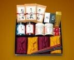 京都の五ツ星お米マイスターが監修した「ごはんのお供」のギフト登場!