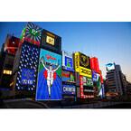 地元愛が強そうな都道府県ランキング - 2位「北海道」、3位「東京」