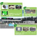 """高速トリビア (33) CO2を""""年間約15t""""削減! NEXCO東日本の秘策『ecoインター』"""