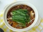 家庭でユニークな鍋が楽しめる! モランボン、鍋スープ8種を新発売