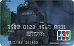 全国の鉄道ファン必見! 『RAILFAN(レールファン)カード』誕生 - オリコ