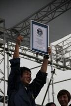 つるの剛士も応援! 東洋大学が1,026人でギネス世界記録に挑戦