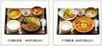 やよい軒、11月より鍋シリーズ販売。第1弾はすき焼き・チゲ鍋定食