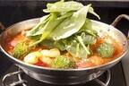 野菜がとれる優秀な鍋はどれ!? 第4回「鍋コン」-KID'S