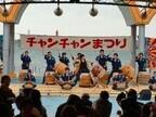 新鮮な鮭を鉄板焼きで! 青森県深浦町で「津軽深浦チャンチャンまつり」