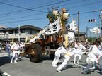 三重県伊勢市で、神嘗祭当日に行われる市民祭り「神嘗奉祝祭」が開催