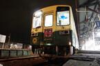 茨城県・ひたちなか海浜鉄道で、解禁日翌日にボージョレ・ヌーヴォー列車