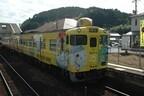 岡山県を走る津山線の列車がなんとも楽しげな装い「美咲町ラッピング列車」